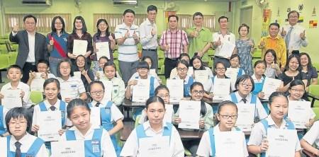 驻马来西亚使馆参赞鼓励华裔生报考汉语水平考试