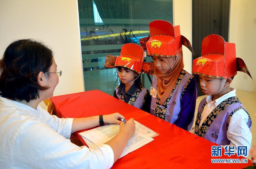 马来西亚举行2015小状元汉语经典诵读大赛