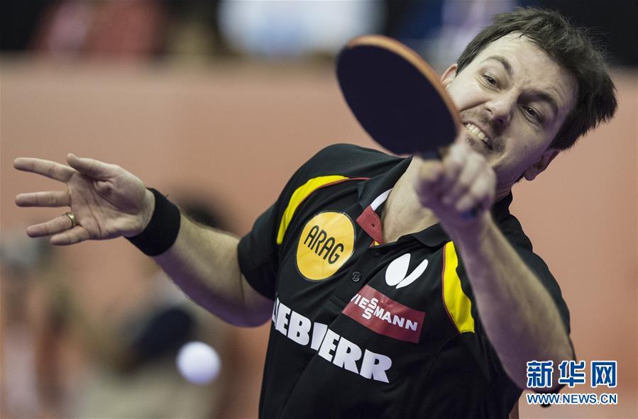 乒乓球世锦赛团体赛:德国男队胜马来西亚原因被禁播风筝图片