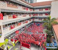 马来西亚百年华校举办挥春比赛迎羊年