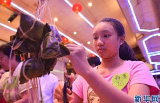 馬來西亞舉行裹粽比賽迎接端午節