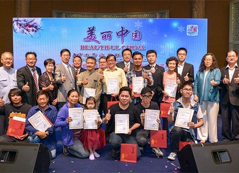 """馬來西亞舉辦""""2017冰雪之旅""""中國旅遊風光繪畫比賽"""