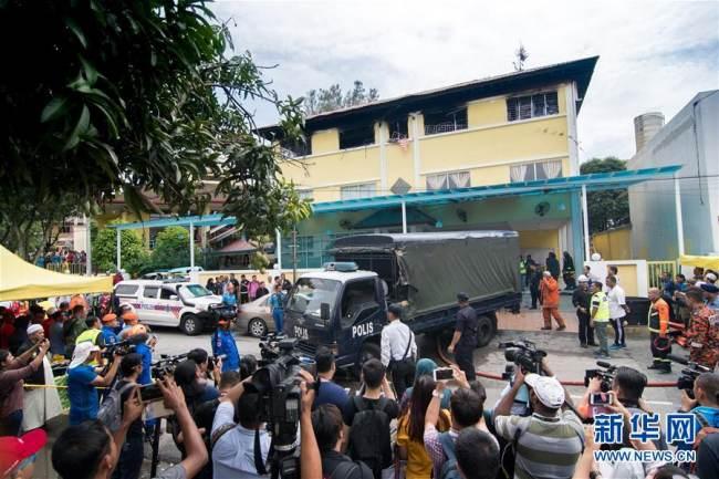 吉隆坡一學校發生火災至少25人死亡