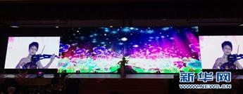 馬來西亞福聯會舉行成立60周年慶典活動