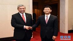 孟建柱會見馬來西亞副總理兼內政部長扎希德