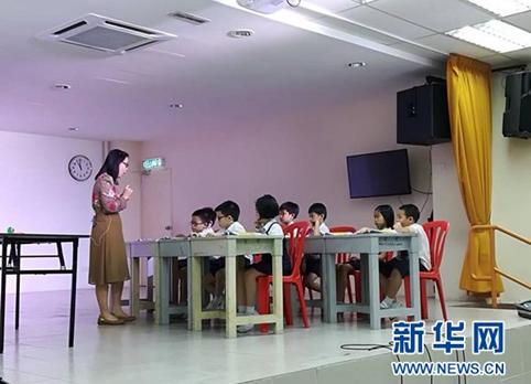 """馬來西亞舉辦""""華文教學法研習營"""""""