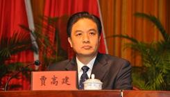 賈高建作為中共代表出席馬來西亞巫統黨代會
