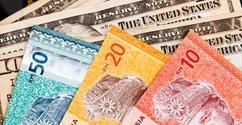 馬來西亞林吉特兌美元匯率創近期新高