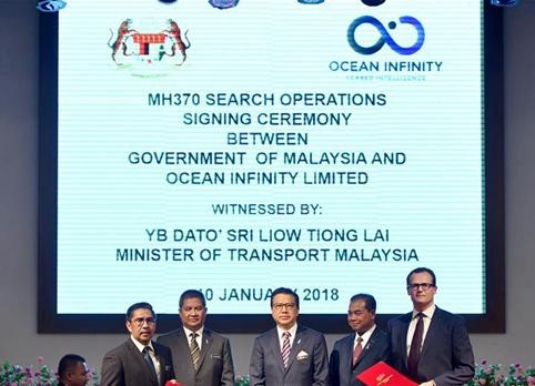 馬來西亞委托一美國公司繼續搜尋馬航370