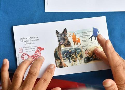 """馬來西亞推出""""狗""""主題郵票迎接狗年到來"""