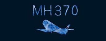 馬交通部長:MH370搜尋船未失聯 搜尋工作繼續