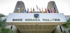 马来西亚央行时隔逾三年首次加息