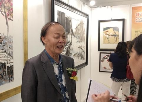 马来西亚著名华裔画家钟正川水墨画展在吉隆坡举行