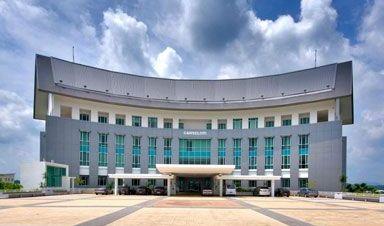 馬來西亞國民大學