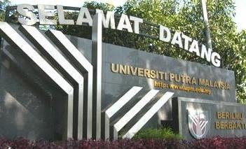 馬來西亞博特拉大學