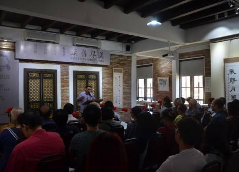 中國東南大學水墨書畫聯展在馬來西亞舉行